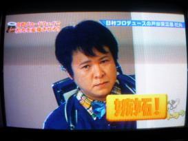 ゴッドタン 第3回松丸プロデュース王決定戦