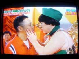 志村&鶴瓶のあぶない交遊録