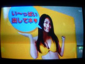 川村ゆきえポスター