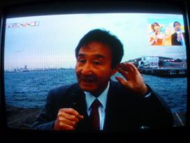 松崎の管理人さん