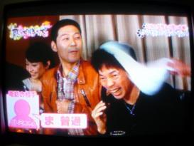 相内優香&東野幸治&今田耕司