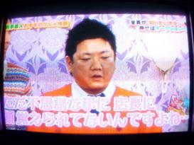『ぷっ』すま 芸能界グルメオークション
