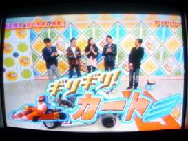 『ぷっ』すま ザ・ギリギリマスター決定戦 !
