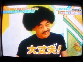『ぷっ』すま ギリギリマスター!