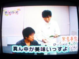 野性爆弾 ロッシー&NON STYLE 石田明