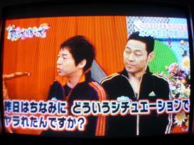 今田耕司&東野幸治