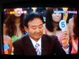 松崎さんの得点