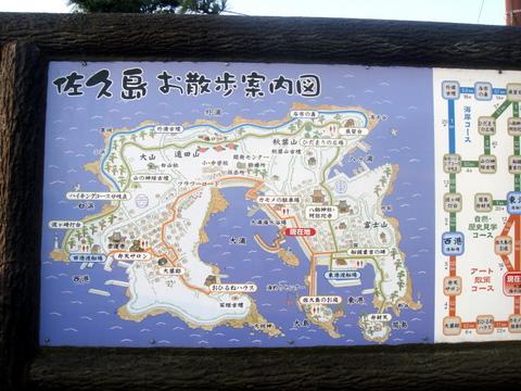 島のマップ