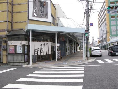 飯田の和菓子屋さん