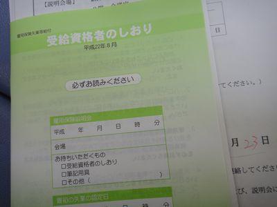 b20110726-DSC09315.jpg