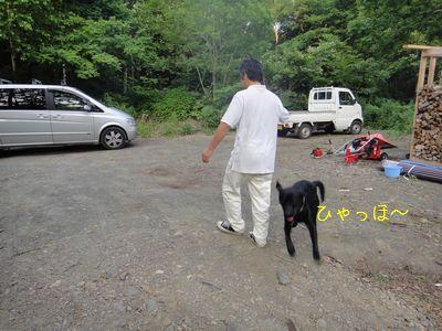 b20110726-DSC09340.jpg