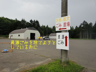 b20110810-DSC09927.jpg