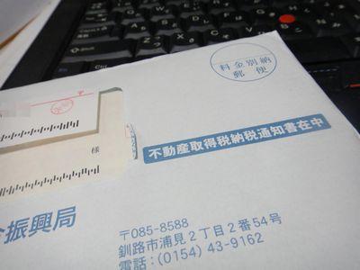 b20110810-DSC09930.jpg