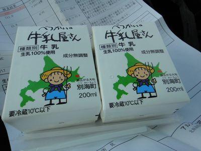 b20110813-DSC00040.jpg
