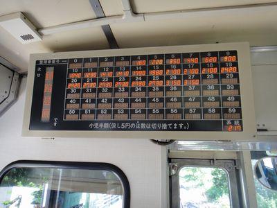 b20110813-DSC00048.jpg