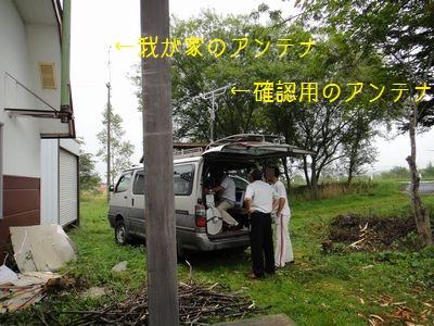 b20110831-DSC00448.jpg