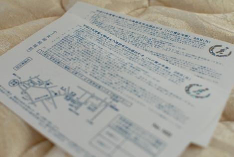 Blog778_20110730105321.jpg