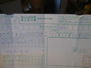 001_convert_20110709061303.jpg