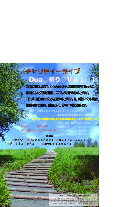 furaiya-2.jpg