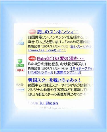 20071126230703.jpg