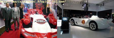 2008-1-12-1.jpg