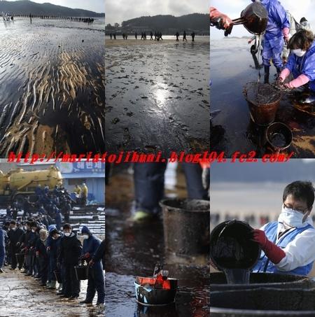 2008-1-18-57.jpg