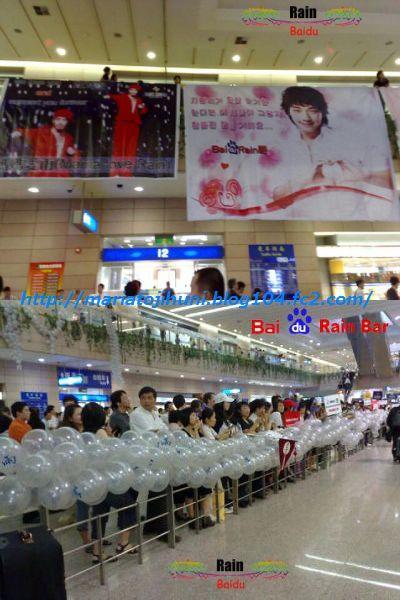 normal_RainatShanghaiairport_071004_3.jpg
