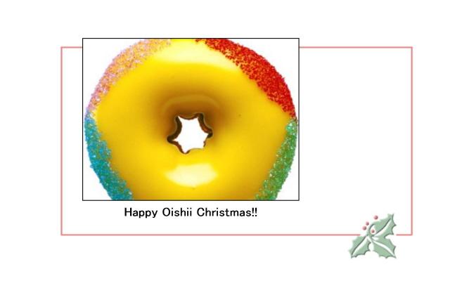 donut christmas
