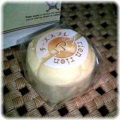 みよしの製菓チーズスフレ