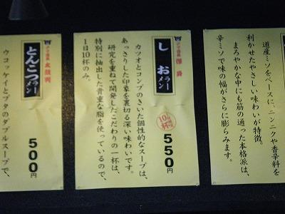 DSCF1024.jpg
