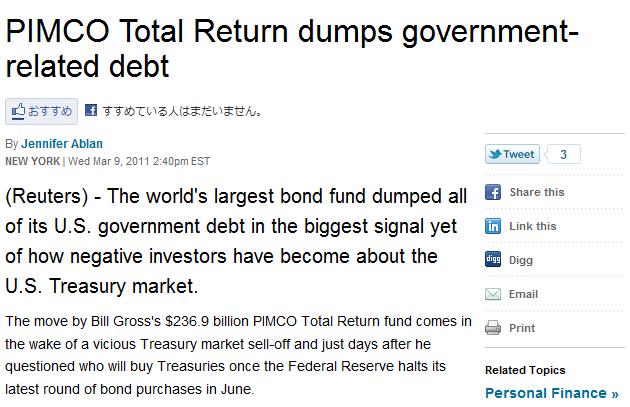 Reuters 20110310.