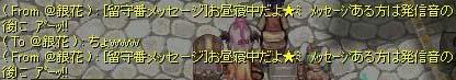 1_20080120090851.jpg