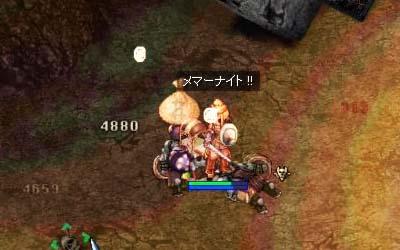 2007.06.20.01.jpg