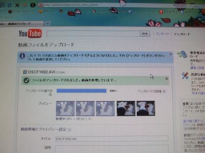 DSCF1876_convert_20110308134603.jpg