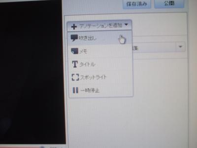 DSCF1885_convert_20110308134812.jpg