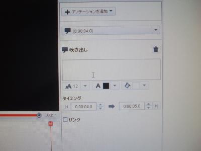 DSCF1886_convert_20110308134836.jpg