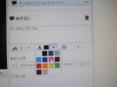 DSCF1889_convert_20110308134920.jpg