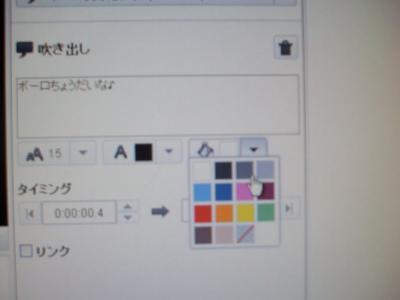 DSCF1890_convert_20110308134943.jpg