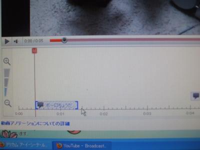 DSCF1893_convert_20110308135038.jpg