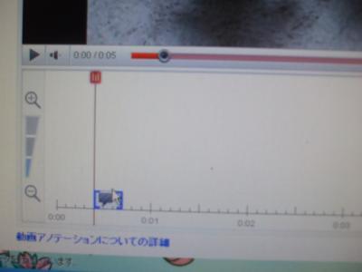 DSCF1894_convert_20110308135307.jpg