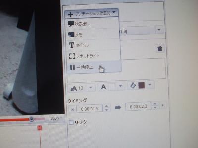 DSCF1896_convert_20110308135444.jpg