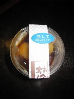 023_convert_20110802121244.jpg