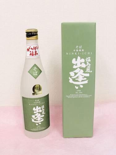 10-sake.jpg
