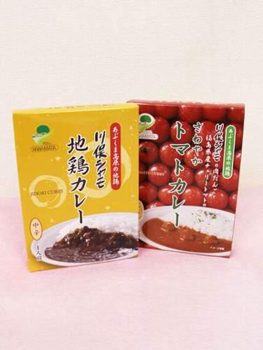 8-curry.jpg