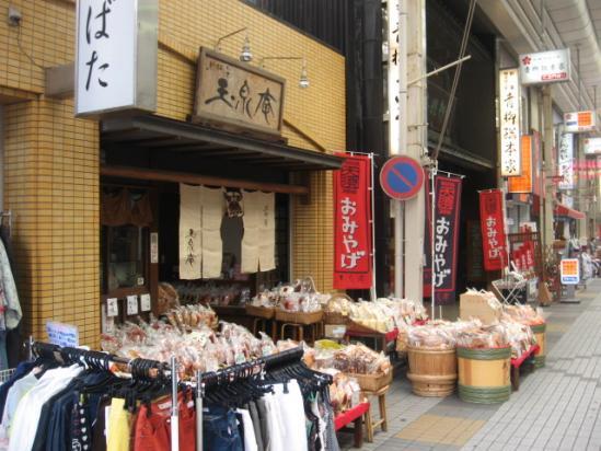 名古屋大須煎餅 玉泉庵+(1)