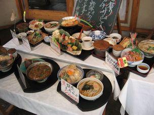 大阪 幸せ料理 きたはち+(4)