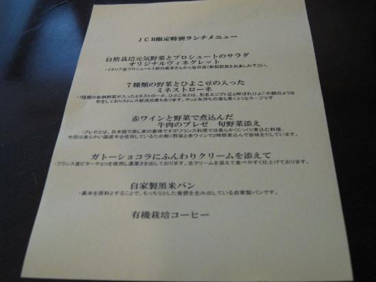 歌舞伎セット (4)