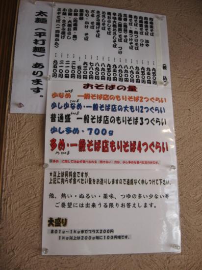 堀留屋 in夏+(2)