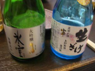 高山 寿楽久 +(20)