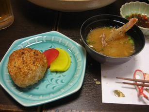 B9焼きオニギリ 赤カブ 味噌汁